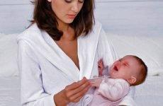 Які засоби від нежитю для немовлят краще використовувати?