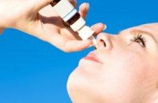 Лікування гаймориту – всі основні способи лікування захворювання