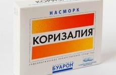 Допомагають від нежитю таблетки Коризалия?