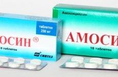 Перелік недорогих антибіотиків від ангіни