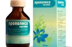 Рецепти настоянки прополісу та її застосування при ангіні: коментарі лікаря