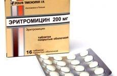 Чи можна застосовувати антибіотики непенициллинового ряду при ангіні?