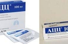 АЦЦ 100 інструкція по застосуванню (порошок і шипучі таблетки)