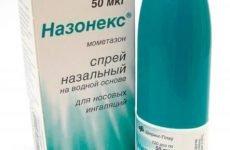 Докладно про лікування алергічного нежиті за допомогою гормональних крапель
