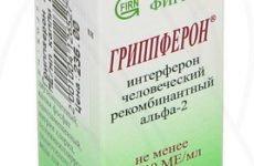 Все про застосування Гриппферона від нежиті