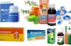 Які ліки приймати при бронхіті, які сиропи, препарати, таблетки п'ють при кашлі