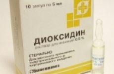 Діоксидин інструкція щодо застосування у формі мазі або ампулах