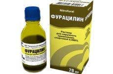 Фурацилін для полоскання горла (розчин, таблетки), інструкція по застосуванню при ангіні, вагітності, дітям