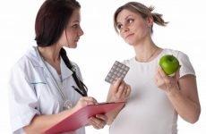 Застуда при вагітності: небезпеки 1, 2, 3 триместрі, лікування