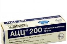 АЦЦ 200 інструкція по застосуванню препарату