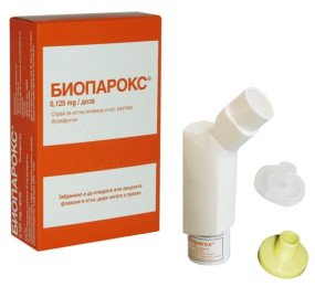 Биопарокс при гаймориті - інструкція застосування препарату