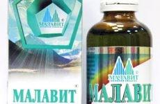 Як правильно полоскати горло Малавитом при ангіні?