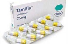 Ліки від грипу та ГРВІ, список та опис засобів