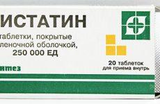 Як використовувати Ністатин при грибкової ангіні?