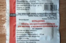 Чи можна лікувати нежить інгаляціями з Фурациліном?