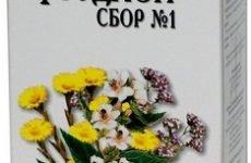 Грудний збір від кашлю №1, №2, №3, №4