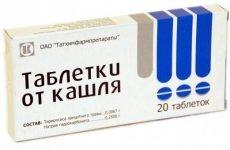 Ліки від кашлю – список препаратів, що призначаються при кашлі