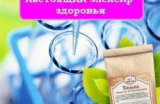 Ринофлуимуцил: інструкція по застосуванню