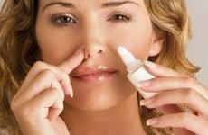 Противірусні краплі в ніс