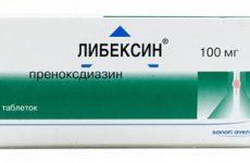 Либексин: інструкція із застосування (таблетки)