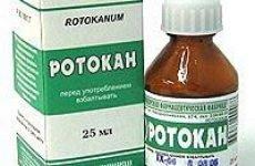 Ротокан – інструкція по застосуванню для полоскання горла і інгаляції