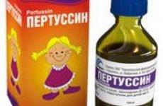 Пертусин (сироп) інструкція по застосуванню