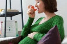 Бронхіальна астма і вагітність