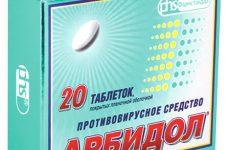 Чи варто приймати противірусні препарати при вірусної ангіні