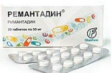Противірусні препарати при ГРВІ