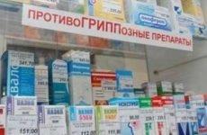 Найбільш ефективні та недорогі противірусні препарати для дітей і дорослих