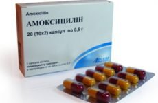 Амоксицилін – інструкція із застосування, дозування