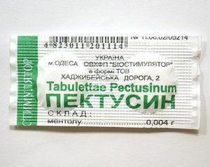 Пектусину (таблетки) інструкція по застосуванню