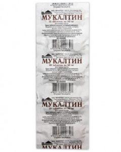 Мукалтин: інструкція по застосуванню