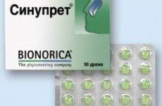 Таблетки Синупрет: інструкція по застосуванню