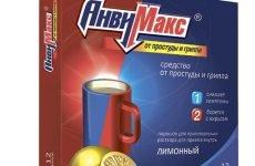 Який засіб ефективніше: АнвиМакс, або Антигрипін?