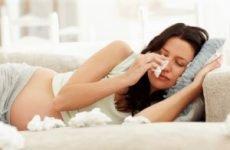 Лікування застуди ліками при вагітності: що потрібно пам'ятати, народні засоби