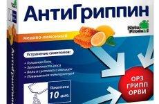 Ефективність і інструкція із застосування порошку Антигрипін