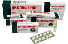 Як приймати Циклоферон для профілактики і лікування грипу