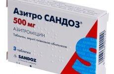 Коли потрібно приймати антибіотики при грипі?