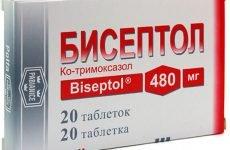 Докладно про застосування Бисептола при ангіні