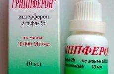 Що потрібно знати про застосування Гриппферона при вагітності?