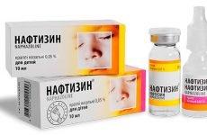 Чи можна приймати Нафтизин при вагітності у другому триместрі?