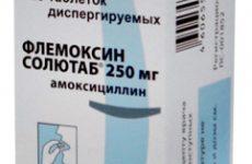 Наскільки ефективний Флемоксин Солютаб при ангіні і як його правильно застосовувати