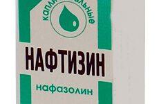 Чи можна при вагітності закапувати в ніс «дитячий» Нафтизин?
