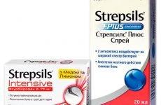 Як полегшити біль в горлі при ангіні?