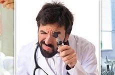 Як діагностувати гайморит?