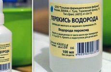 Як провести лікування нежиті перекисом водню?