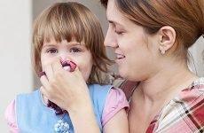 Як запобігти починається нежить у дитини?