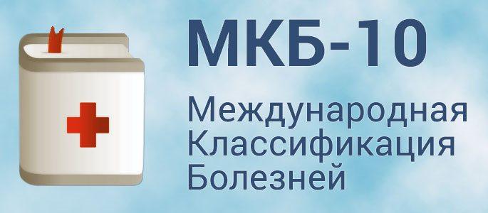 MKB 10 KLASIFIKACIJA EBOOK DOWNLOAD