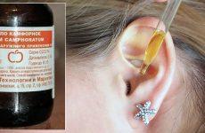 Застосування камфорного масла при отиті і болях у вусі